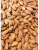 Salted Almonds 1