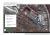 Производственный комплекс с ЖД в Житомире 5