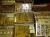 Платы преобразователя частоты ТПТР-10-230-200 новые. 1