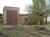 Производственный комплекс с ЖД в Харькове 3